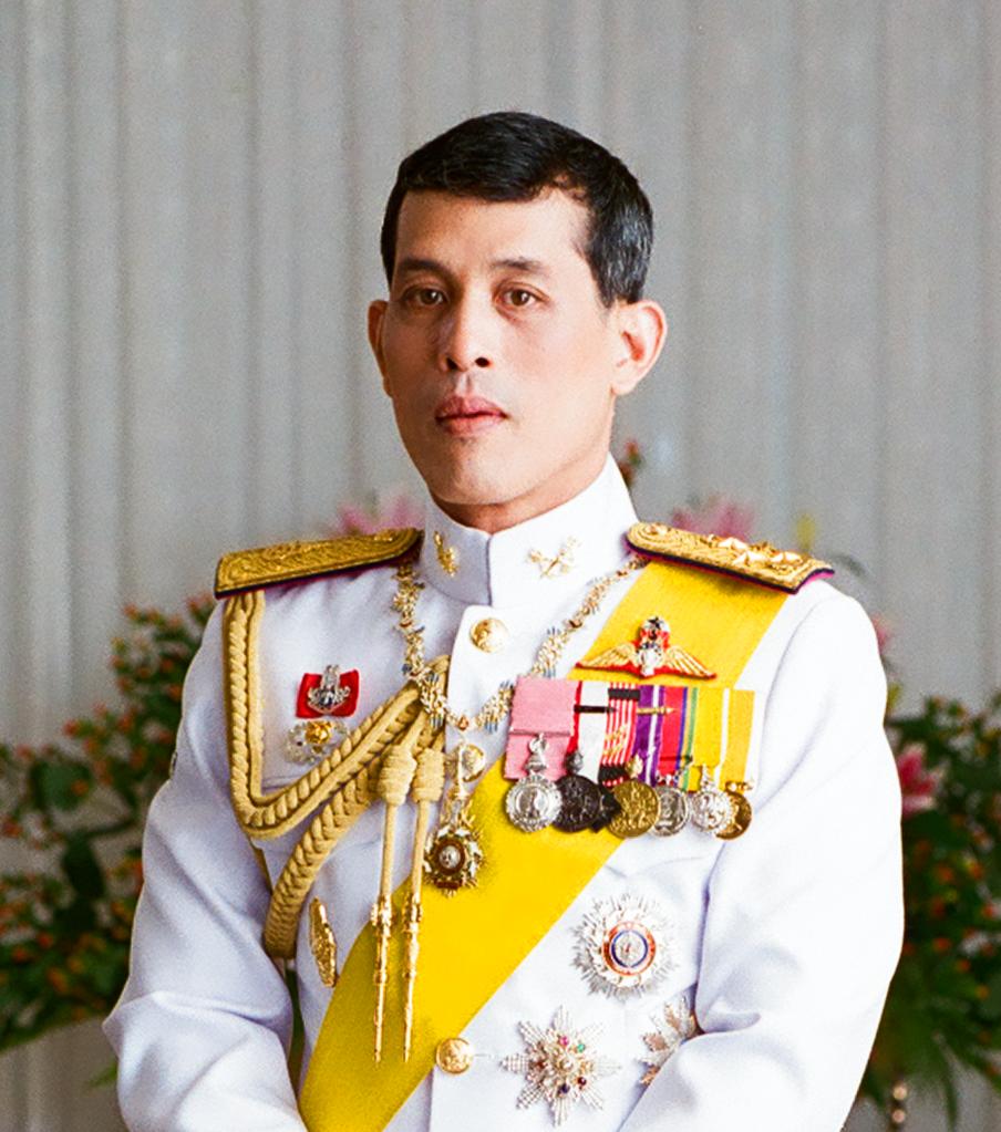 904px King Rama X official crop นิทรรศการออนไลน์ 14 กุมภาพันธ์ วันสถาปนาราชภัฏ